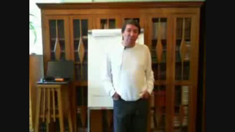 Эниология. Семинар Рогожкина В.Ю. 09.2010 (2)