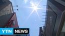 [취재N팩트] 소나기 기대했지만 오늘도 찜통...태풍이 변수 / YTN