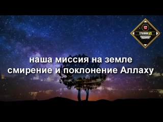 Новый нашид l Мухаммад Аль Мукит - Вдумчивость.mp4