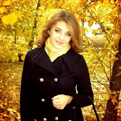 Ольга Эпова, 1 ноября , Чита, id56561888