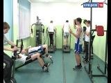 ЕТРК: В городскую декаду спорта включились ученики лицея №5