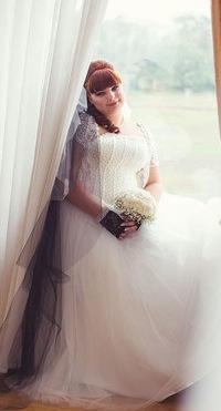 Ирина Шульга, 27 ноября , Уфа, id18586600