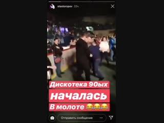 Сходили потанцевали. В Перми на «дискотеке 90-х» во дворце спорта «Молот» произошла массовая драка