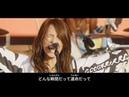 瞬間センチメンタル / Shunkan Sentimental / SCANDAL 10th ANNIVERSARY FESTIVAL 2006-2016 / 歌詞 lyrics furigana