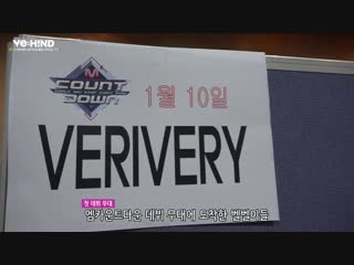 [VE:HIND] VERIVERY music show behind the scenes (1) : Gift from VERIVERY ♥