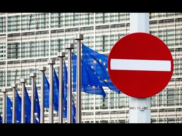 Ответ России на недружественные санкции ЕС неприятно удивит евробюрократов...