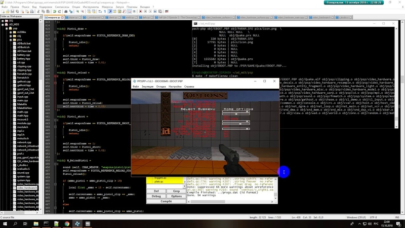 Test hl2 weapons foramt md3 to Quake PSP