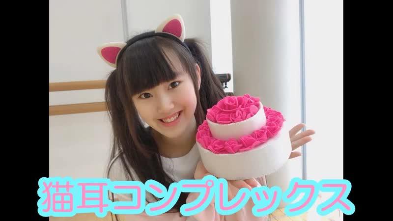 【Rin 14歳の誕生日】 猫耳コンプレックス 踊ってみた 【オリジナル振付】 sm34573995