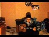 Артур Гусейнов - Авторская песня - Про любовь (обновление)