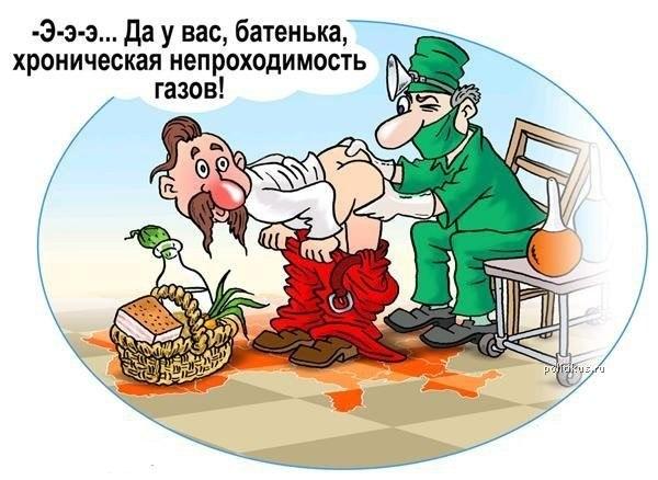 Широкожопые украинки фото фото 367-268