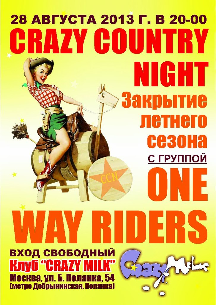28.08 CRAZY COUNTRY NIGHT!
