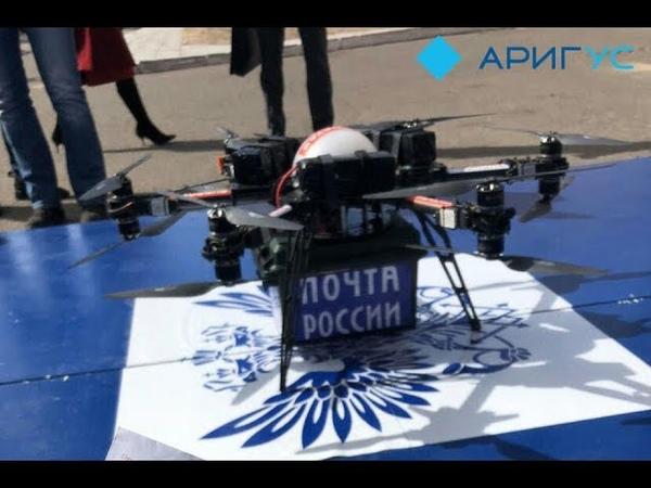 Полет дрона Почты России