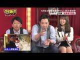 171210 WakeAri! Red Zone #209 (NMB48 Shibuya Nagisa)