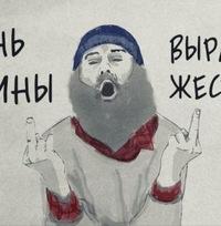 Ксения Новикова, 24 февраля , Макеевка, id163690433