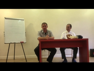 Открытая встреча с доктором традиционной китайской медицины Гао. Часть 2.