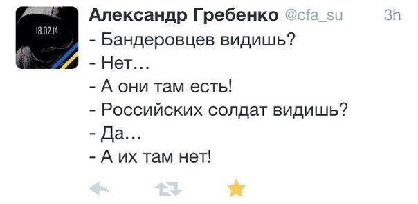 """Пресс-секретарь Путина о назначении марионетки Аксенова: """"Я не слышал, чтобы кто-то кому-то угрожал. Я не видел никого с оружием"""" - Цензор.НЕТ 1966"""