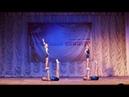 Народный цирковой коллектив Арлекин - Акробатическая четвёрка
