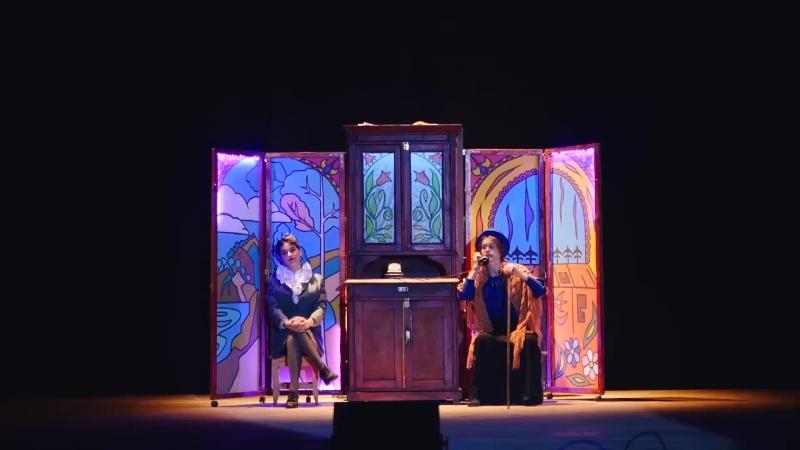 Театр-студия Аль`Т спектакль КРАСНАЯ ШАПОЧКА (капустник для бабушки) Ж.Помра