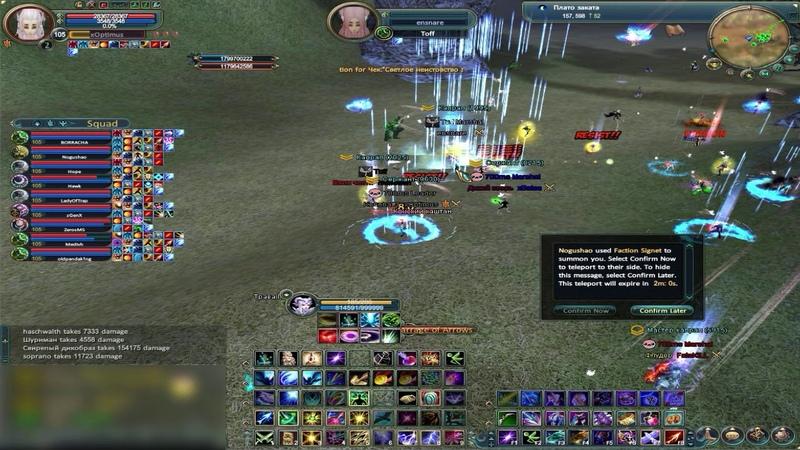 Aster PW PK Guild 700ms Brazil 4