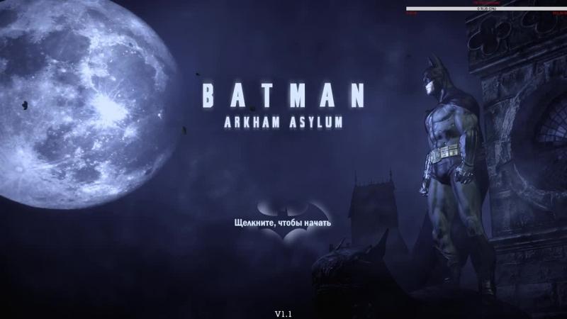 Batman Arkham Asylum визит в психбольницу