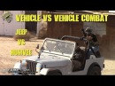 DesertFox Airsoft Car Chase: Vehicle vs Vehicle Combat (Jeep vs Humvee) with Quadcopter Camera