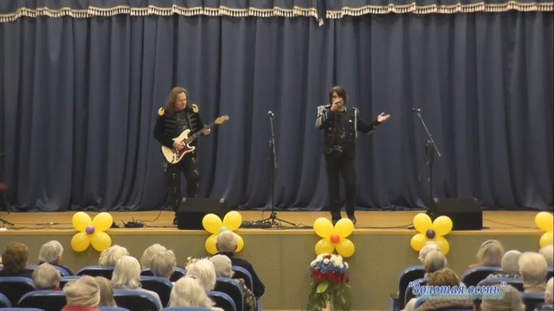 Тимофей Чернавин и ЛМК — Благотворительный концерт в Доме ветеранов в Павловске