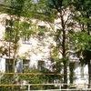Школа №13 Псков