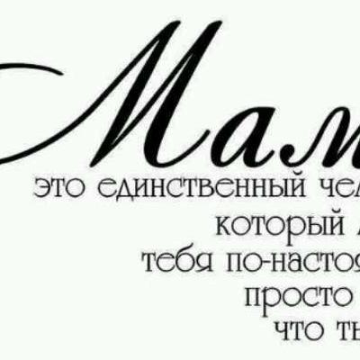 Jemka Gurbanowa, 18 сентября 1999, Кушва, id197032755