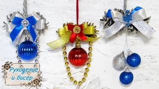 Мастер-Класс. Игрушки на ёлку из шишек и подручных материалов. Новогодний декор своими руками.