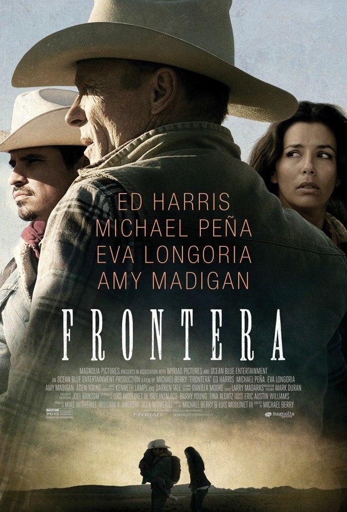 Фронтера [2014]