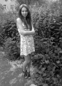 Екатерина Рогожникова, 20 июня , Глазов, id160136602