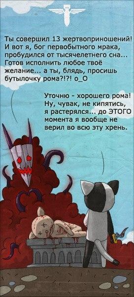 https://pp.vk.me/c417718/v417718668/6f49/Of4w_9Osy3Q.jpg