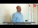 Erdkrümmung eine Lüge Ungarischer Freidenker lehrt an Schulen deutscher Untertitel