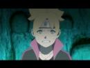 Боруто: Новое поколение Наруто 75 серия  Boruto: Naruto Next Generations (Русская озвучка)