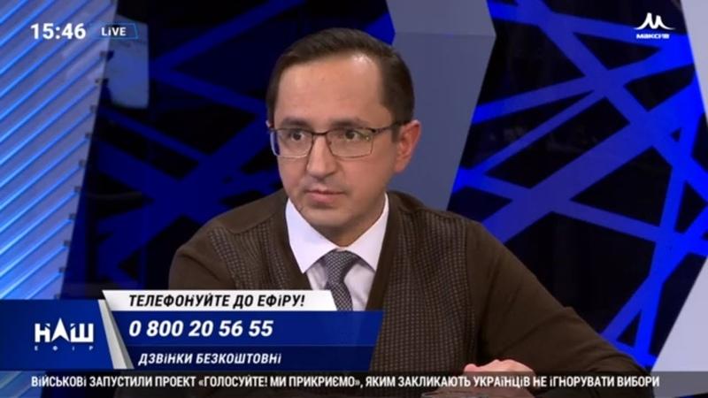 Клочок Різниці між політикою в Україні та Європи немає. НАШ 17.03.19