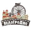 ВелоГродно / velogrodno.by
