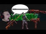 Стрим | CrossFire | Лойсер с оружием Painting в ликвидаторе