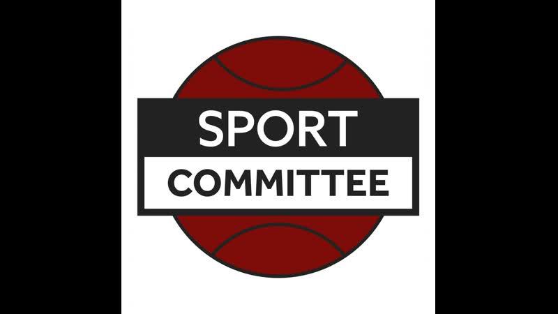 Чемпионат по баскетболу 2к19 | Игры 14 апреля | РЭУ им. Г.В. Плеханова