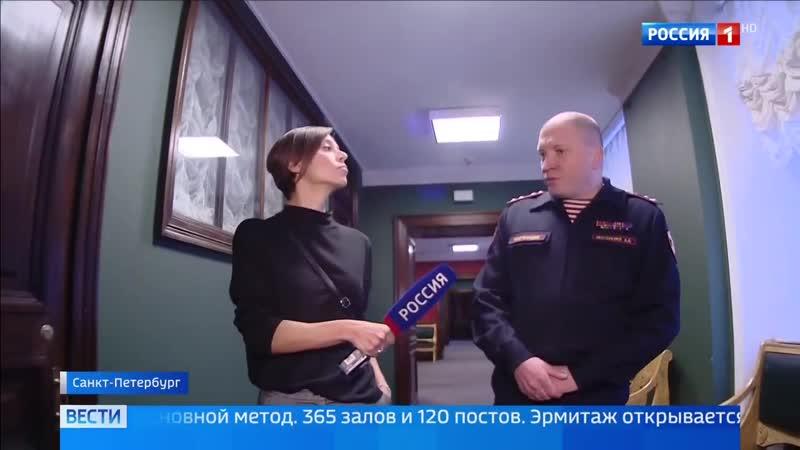 ТК Россия 1. Программа Вести Санкт-Петербург от 04.12.2018 года
