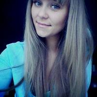 Юлия Серёдкина