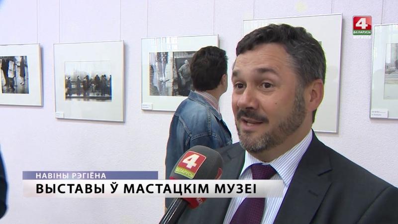 «Люди Литвы» в Могилевском художественном музее [БЕЛАРУСЬ 4| Могилев]