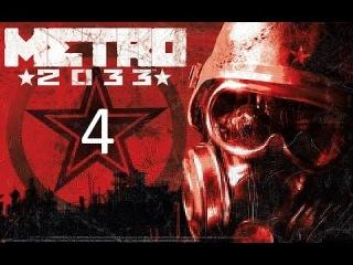 Прохождение игры Метро 2033 Часть 4 :Мертвый город, Глава 3 Хан, Призраки