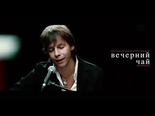 Мумий Тролль с новой программой во Владивостоке!