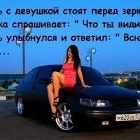 Таня Мамедова, 1 января , Санкт-Петербург, id202947788
