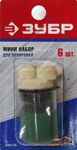 Мини-набор : Круг полир фетр 12,5x9,0мм 2шт,25х6,0,тверд фетр 10х19,0мм,оправка d3,2,L38мм,полир паста в пласт боксе   ЗУБР