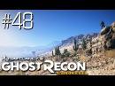 Tom Clancys Ghost Recon Wildlands™ ► Чистильщик ► Прохождение 48