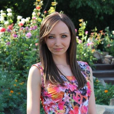 Ирина Пахомова