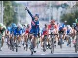 Международные шоссейные велогонки «Кубок Минска» и «Гран при Минска» прошли 8 9 июля в Минске