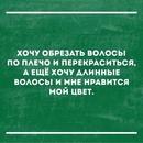 Евгения Грудяева фото #8