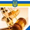 Юрист/Юридическая помощь/Консультация/Кривой Рог